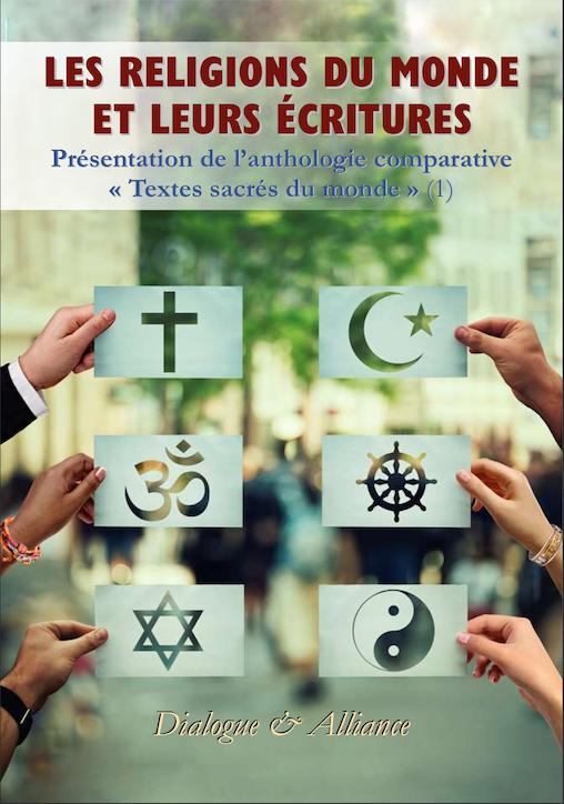 Les religions du monde et leurs Écritures