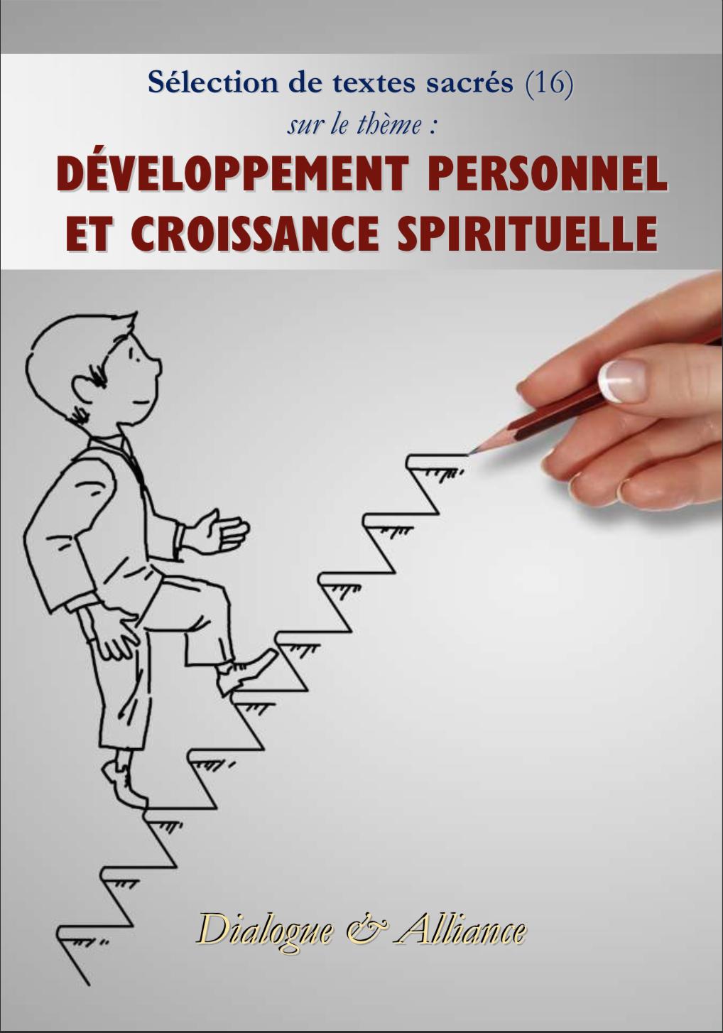 Développement personnel et croissance spirituelle