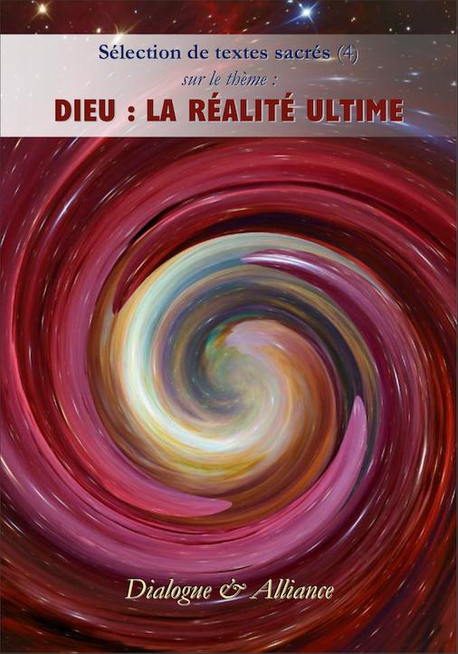 Dieu : La réalité ultime