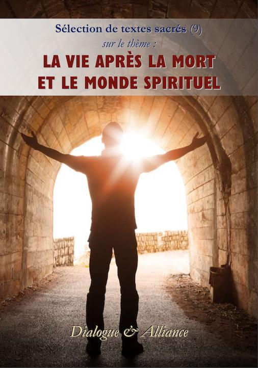 La vie après la mort et le monde spirituel