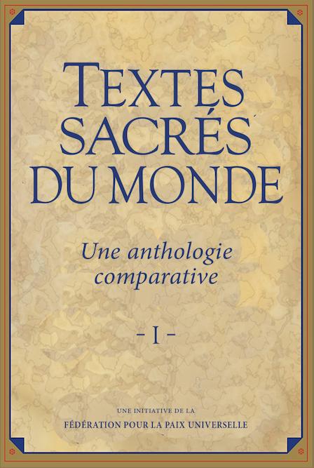 Textes sacrés du monde